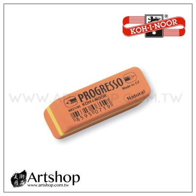 捷克 KOH-I-NOOR 6821 色鉛筆專用橡皮擦 (6821-40)