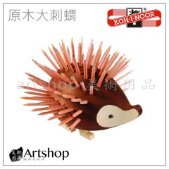 捷克 KOH-I-NOOR 原木大刺蝟造型 彩色鉛筆組 (經典款)