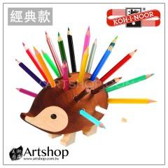 捷克 KOH-I-NOOR 9960 原木小刺蝟造型 彩色鉛筆組 (經典款)