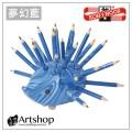 捷克 KOH-I-NOOR 9960 原木小刺蝟造型 彩色鉛筆組 (素面藍)