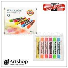 捷克 KOH-I-NOOR Brilliant Soft Pastels 軟性粉彩條 (6色) 螢光