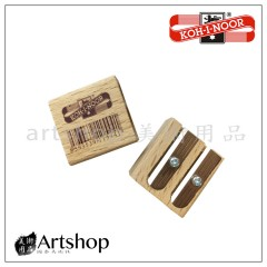 捷克 KOH-I-NOOR 木製削筆器