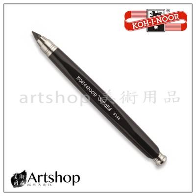 捷克 KOH-I-NOOR 三角形筆桿草圖工程筆 5.6mm K-5348