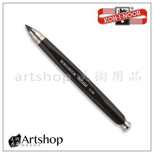 捷克 KOH-I-NOOR 三角形筆桿草圖工程筆 5.6mm K-5348【缺貨】