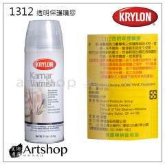 美國 KRYLON 開朗 1312 透明保護噴膠