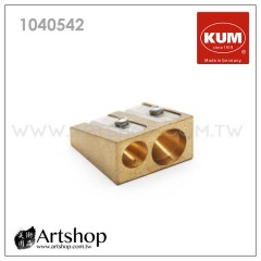 德國 KUM 1040542 黃銅製雙孔削筆器 300-2 (楔形)