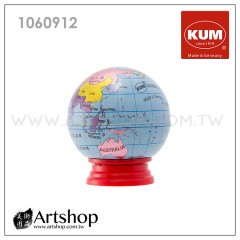 德國 KUM 1060912 地球造型削筆器
