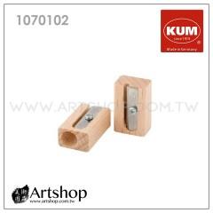 德國 KUM 1070102 木製單孔削筆器 (方形)