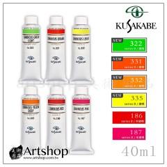 日本 KUSAKABE 專家級油畫顏料 40ml D級 螢光色 (單色)