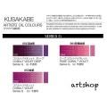 日本 KUSAKABE 專家級油畫顏料 40ml G級 (單色)