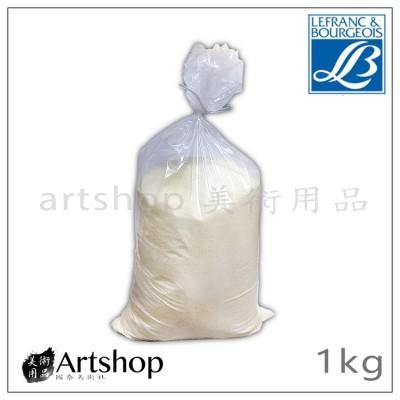 法國 LB 羅浮 油畫用 兔皮膠 1kg 袋裝