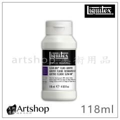 美國 Liquitex 麗可得 流質緩乾劑 壓克力輔助劑 118ml