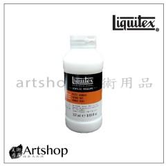 美國Liquitex麗可得5208壓克力消光凡尼斯 237ml
