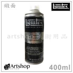 美國 Liquitex 麗可得 緞面保護凡尼斯 400ml 噴瓶