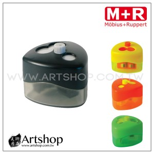 德國 M+R 959 三孔旋轉削筆器 (三角形) 4色可選