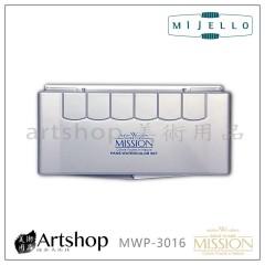 韓國 MIJELLO 美捷樂 MWP-3016 塊狀水彩 空盒 (16格)