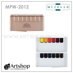 韓國 MIJELLO 美捷樂 MISSION 藝術家金級塊狀水彩 (12色) 含調色盤 MPW-2012