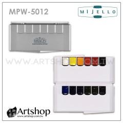 韓國 MIJELLO 美捷樂 MISSION 專家銀級塊狀水彩 (12色) 含調色盤 MPW-5012
