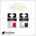 韓國 MIJELLO 美捷樂 MISSION 藝術家金級塊狀水彩 (C級) 6色可選