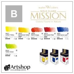 韓國 MIJELLO 美捷樂 MISSION 藝術家金級塊狀水彩 (B級) 6色可選