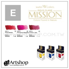 韓國 MIJELLO 美捷樂 MISSION 藝術家金級塊狀水彩 (E級) 3色可選
