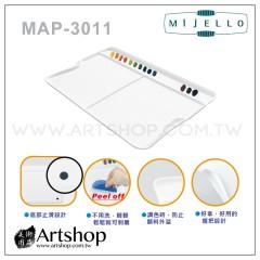 韓國 MIJELLO 美捷樂 MAP-3011 多功能免洗方形調色盤