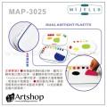 韓國 MIJELLO 美捷樂 MAP-3025 專家用雙重保濕免洗調色盤