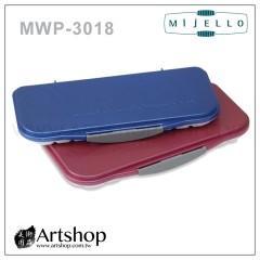 韓國 MIJELLO 美捷樂 MWP-3018 攜帶式保濕水彩調色盤 (18格) 兩款可選