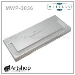 韓國 MIJELLO 美捷樂 MWP-3036 防彈玻璃製調色盤 (36格)
