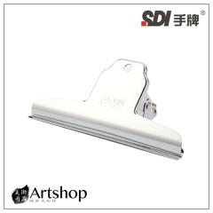 手牌 SDI 山夾 紙夾 金屬大鐵夾 (大/中) 14.5/10.2(cm)