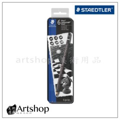 德國 STAEDTLER 施德樓 MS100/6G 頂級黑桿繪圖素描鉛筆 (6支組)