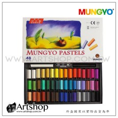 韓國 MUNGYO 短型軟性粉彩 Soft Pastel (48色) MPS-48