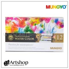 韓國 MUNGYO 專家塊狀水彩 (12色) MWPH-12C