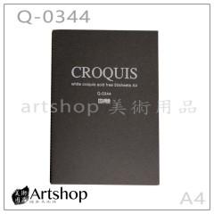日本 MUSE Q-0344 無酸素描本 (A4) 圈裝50入 (白色)