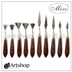 Miro 米羅 新型油畫刀/刮刀
