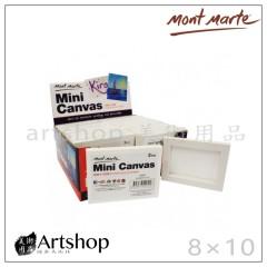 澳洲 蒙馬特 Mont Marte 迷你塑膠畫布框2入 兩款可選