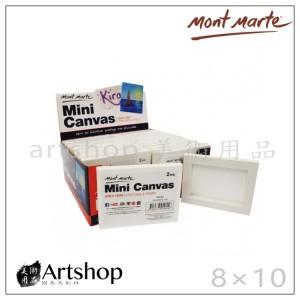 【Artshop美術用品】澳洲 蒙馬特 Mont Marte 迷你塑膠畫布框2入 兩款