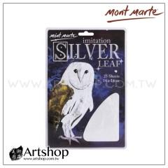 澳洲 銀箔紙 14x14cm 25入 #MAX0021
