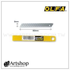日本 OLFA 小型美工刀片 ASB-10 (10片裝)