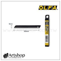 日本 OLFA 小型超銳黑刃美工刀片 ASBB-10 (10片裝)