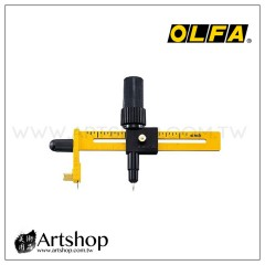 日本 OLFA 圓規刀 CMP-1/DX (豪華型)