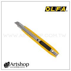 日本 OLFA 最新二合一小型美工刀 DA-1型