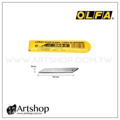 日本 OLFA 30度經濟型細工刀刀片 DKB-5 (5片裝)