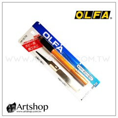 日本 OLFA 專業模型鋸刀 HS-1
