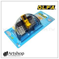 日本 OLFA 45度角斜口刀 MC-45-2B