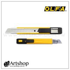 日本 OLFA 中型美工刀 MT-1