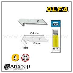 日本 OLFA 小型壓克力切割刀刀片 PB-450型 (5片/包)