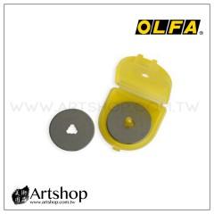日本 OLFA 拼布裁布刀刀片 RB28-2 (2片/包)