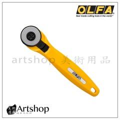 日本 OLFA 拼布裁布刀 RTY-1-G型 (28mm)