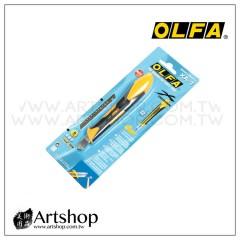 日本 OLFA 小型美工刀 XA-1型 舒適握把
